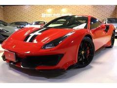 フェラーリ 488ピスタ の中古車 F1 DCT 愛知県春日井市 5280.0万円