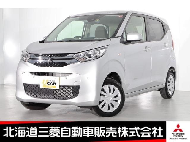 ご覧頂きありがとうございます!北海道三菱自動車販売です!eKワゴン入荷しました!