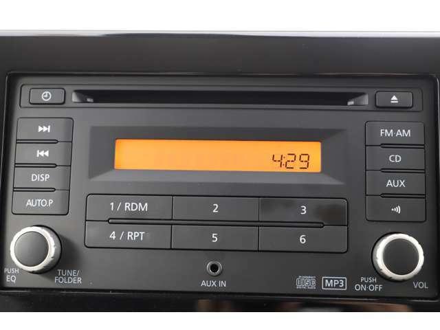 ドライブの際にラジオ・FMなどの必需品を装備しています