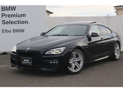 BMW 6シリーズグランクーペ の中古車 640i Mスポーツ 大阪府貝塚市 398.0万円