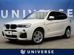 BMW X3 xドライブ20d Mスポーツ ディーゼルターボ 4WD アドバンスドセーフティーPKG