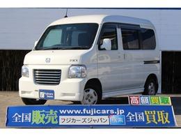 ホンダ バモスホビオ キャンピング フジカーズジャパン製 FOCS GT2 新品架装 サブバッテリー