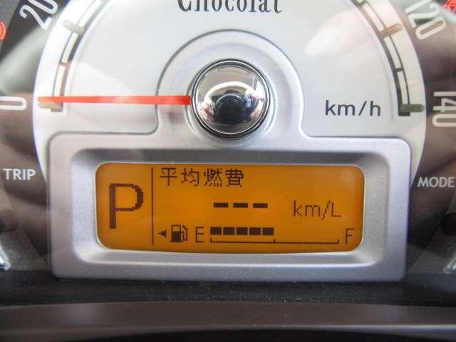 ガソリン価格が不安定な今日だからこそ気にしながら乗りたい燃費もメーター内でリアルタイムに確認出来ます!