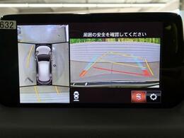【全包囲カメラ】空の上から見下ろすような視点で駐車が可能☆前後左右の状況を把握でき、安心して駐車が可能です!