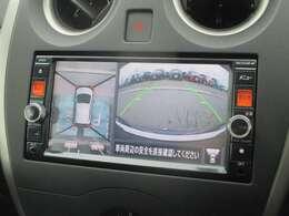 アラウンドビューモニター付、安心安全、全方向、上から見えます。運転が苦手な方でもとても楽に駐車ができます。