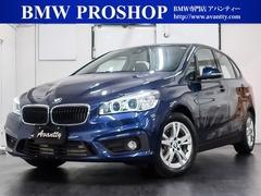 BMW 2シリーズアクティブツアラー の中古車 218d 神奈川県横浜市都筑区 137.0万円