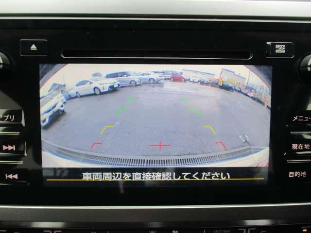 ☆バックカメラ☆ 後方の死角もばっちり確保で駐車も楽々です♪