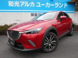 マツダ CX-3 1.5 XD ツーリング ディーゼルターボ ナビ テレビ