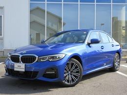 BMW 3シリーズ 330e Mスポーツ オイスター革18AWLEDACC電動G禁煙弊社デモ