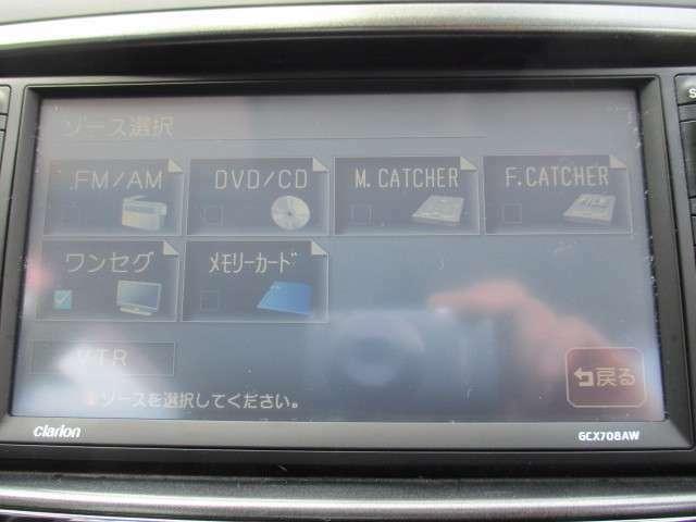 HDDナビワンセグ DVD 録音 SDスロットBカメラ ETC ナビ付きで迷わず安心です♪ご来店前には事前にTEL092-410-9292まで!