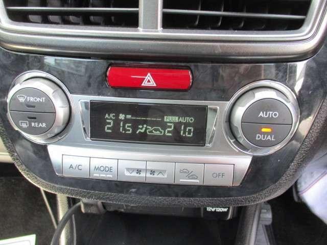 デュアルエアコン♪運転席と助手席の温度別々に設定可能です♪赤い旗TOP ROADを目印にご来店下さい。お待ちしております!
