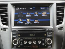 【マッキントッシュナビ】DVD再生も可能です☆快適で楽しいドライビングを実現します♪
