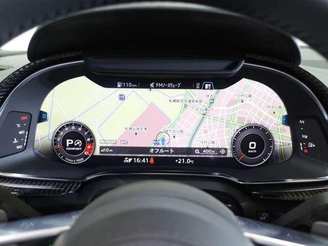 12.3インチの高精細液晶画面で構成されたAudiバーチャルコックピットには、運転に必要な情報をすべて集約。前方を注視しながら必要な情報を瞬時に得ることができます。