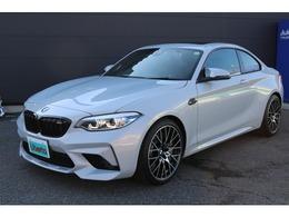 BMW M2コンペティション 3.0 ボディフルラッピング施工車両
