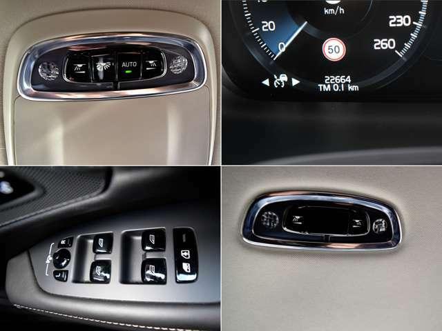 ◆運転席の周りはまるでコックピットのよう。細やかに調節できる機器類が、あなた好みのプライベート空間を実現!