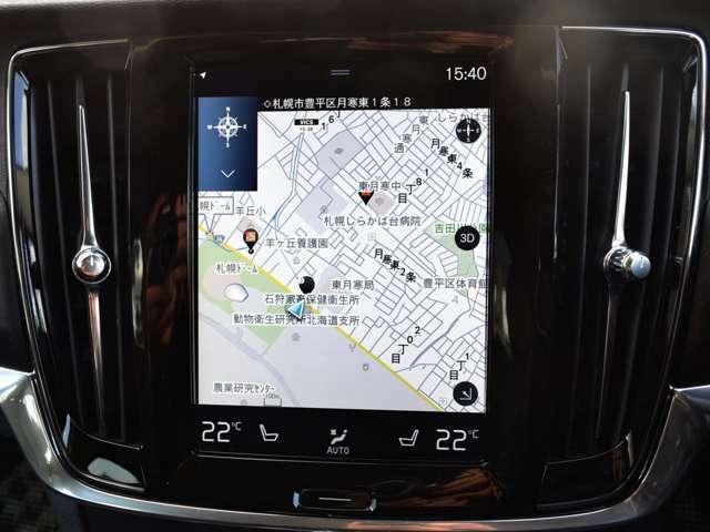 ◆大きめサイズのセンターディスプレイは、ナビゲーション操作にも◎。納車時には地図情報を最新版にアップデート!