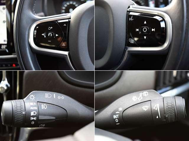 ◆便利なステアリングリモコン。左側にはクルーズコントロール、右側にはオーナーの希望を叶える音声認識ボタンを配置