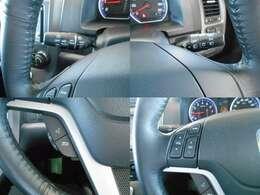 ■ステアリングリモコン■運転しながら手元でオーディオの音量調節や選曲、ソース切り替えができるステアリングリモコン付きです♪