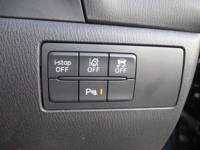横滑り防止装置やアイドリングストップシステムのスイッチです。安全性も高く、安心です!