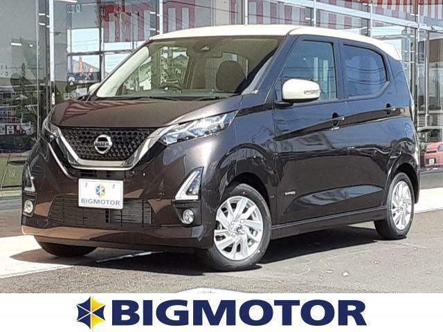 中古車買取台数3年連続日本一!!自社在庫50,000台!豊富な品ぞろえでお待ちしています!