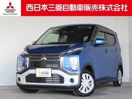 三菱 eKクロス 660 M 距離無制限保証3年付 CDチューナー付