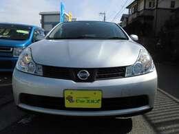 2年車検や令和3年度自動車税等含め、お支払総額49万円です(福岡県内価格です)これ以上は頂きませんし、引きもいたしません