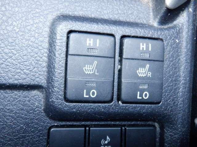 シートヒータ 座席部分が暖かくなります。