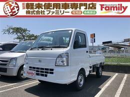 日産 NT100クリッパー 660 DX 届出済未使用車 5MT トラック