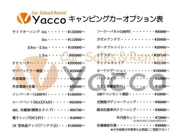 お客様にご安心いただける様、第三者機関によるNPO法人JAAA日本自動車鑑定協会鑑定書を付け程度、機関、外装、内装の評価を明記して販売しております。