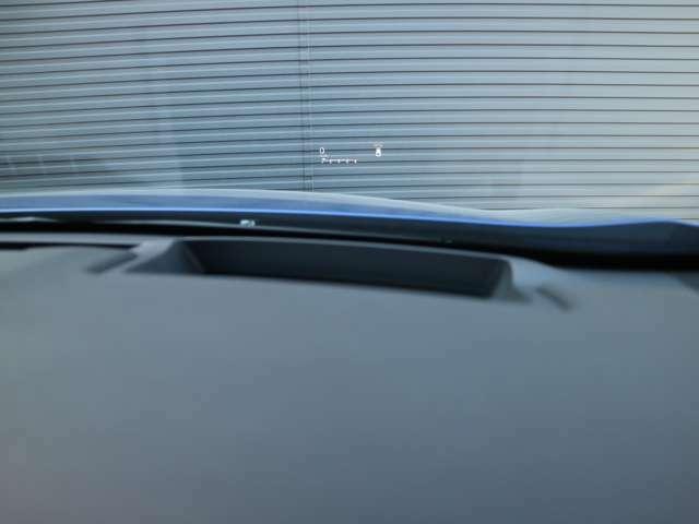 ◆純正オプション!ヘッドアップディスプレイ!新車時のみ注文できるオプションです!◆