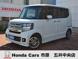 ホンダ N-BOX+ 660 G 車いす仕様車 車いす仕様/片側電動スライドドア
