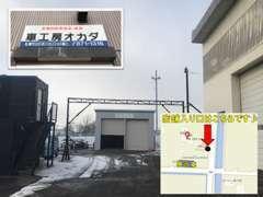 お車は路面沿いに展示しております♪交通機関でしたら北海道中央バス白石営業所より徒歩5分です!ご来店の前にご相談ください。