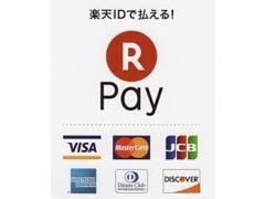 クレジットカード決済が出来ますPayPay決済も可能になりました。