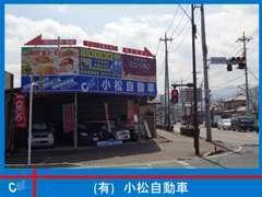 第二展示場は富岡の街中に位置しております。気になる車があったらお気軽に電話下さいね!また、本社にも在庫はあります。