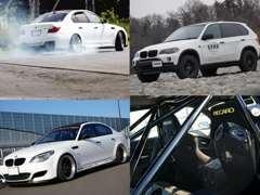 BMWもお任せください!1シリーズからMモデルまで。一般整備からカスタム&チューニングまで承ります。