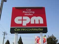 【CPm】の赤い看板が目印です!
