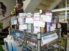各種、添加剤や清浄剤も取り扱っております!燃費を良くしたり!車の調子を保つお薬はいかがですか?