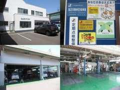 事務所内にも駐車場がございます。中国運輸局指定整備工場完備ですので、車検・整備に自信がございます!安心してお任せ下さい!