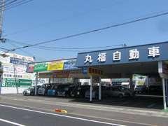 国道182号線を南下すると左側に当店がございます。展示車は少ないですが、お求め易い価格の車を取り揃えております。