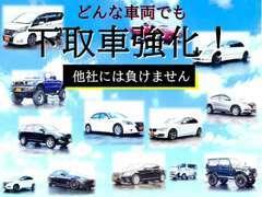 最新情報はスマホからも見れます♪画像のQRコードからログインできます☆http://mkc.spcar.jp☆