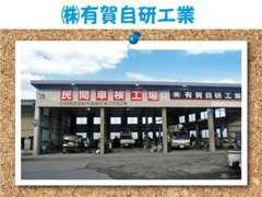 指定工場(民間車検工場)完備です。アフターサービスも充実しております。