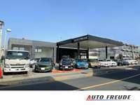 AUTO FREUDE null
