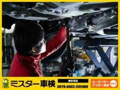 納車前には保安部品の点検整備をしっかりと行います!!当社保証付き車両は全台タイヤバッテリ新品交換いたしております♪