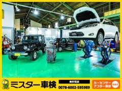 当社認証整備工場ですので、中古車購入後のアフターフォローもばっちりです♪ブース完備ですので板金塗装もお任せください!!