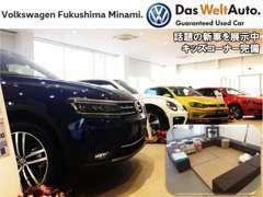 ◆ショールームではVolkswagen新車を常時展示中。見て・触って頂き、Volkswagenをご体感ください。キッズコーナーも完備★
