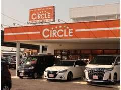 中古車買取も得意としておりますので 買取のみのお客様も下取りのお客様も査定額は期待できます!!