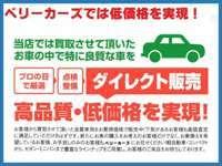 クルマ買取&販売 BELLY CARS 宮城川崎店