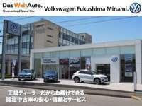 DUO福島 Volkswagen福島南