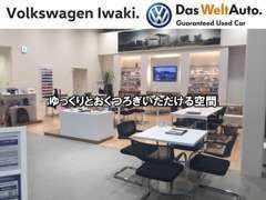 ◆商談専用ルームがございます。落ち着いた空間でお客様のご要望お聞かせください。キッズルームも完備★