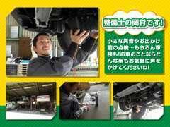 ■OIL交換・タイヤ交換・点検などのお待ち時間もごゆっくりくつろいでお待ちいただけます。